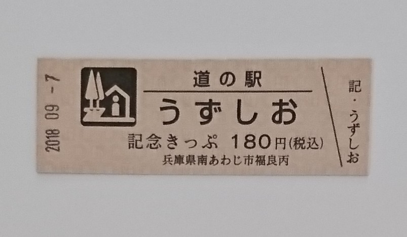 f:id:torosiba:20180918084112j:plain