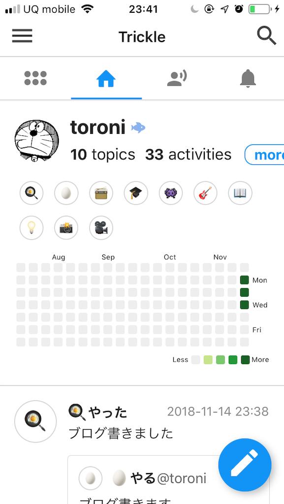 f:id:torot35:20181114234532p:image