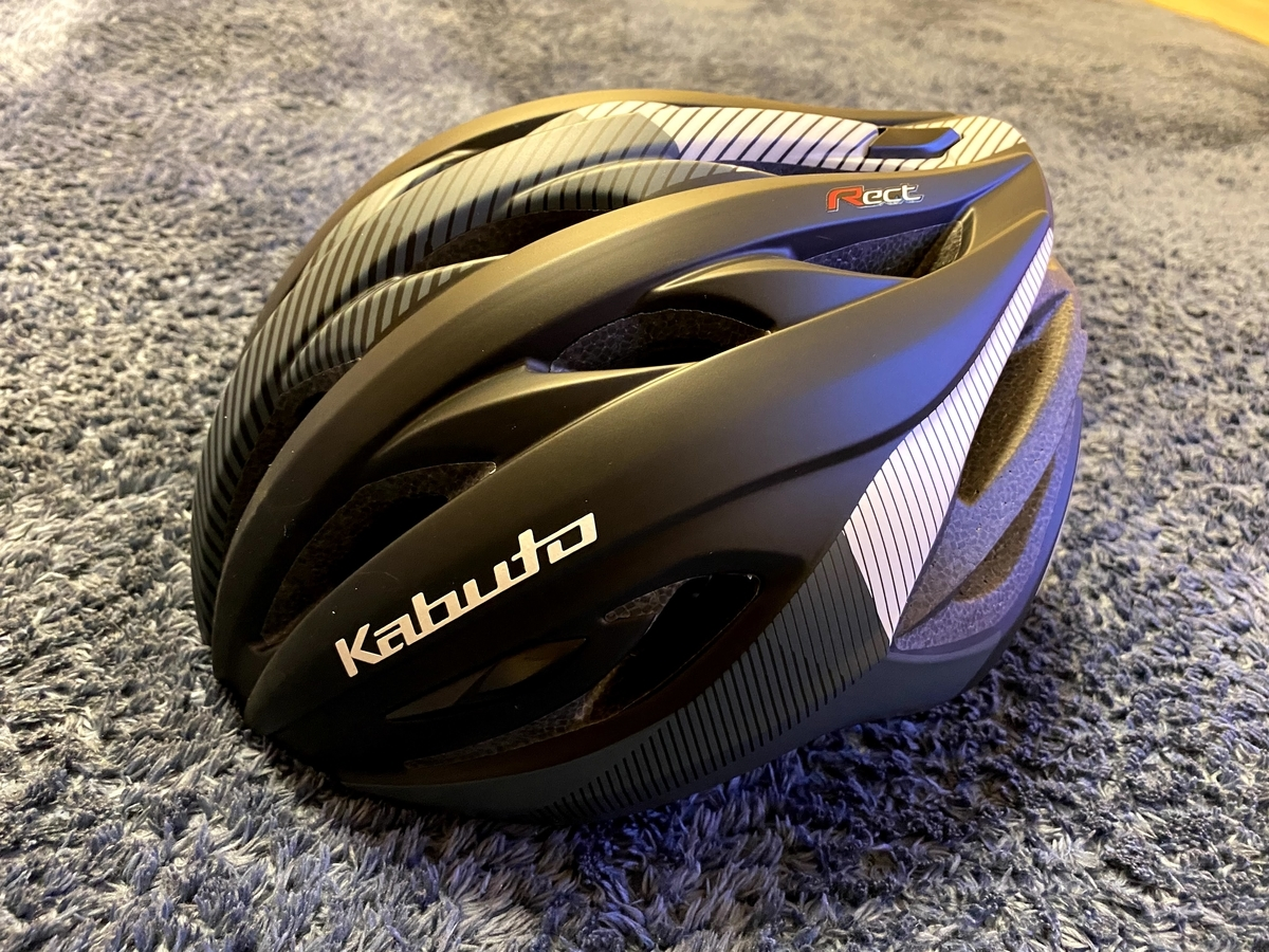 OGKヘルメット