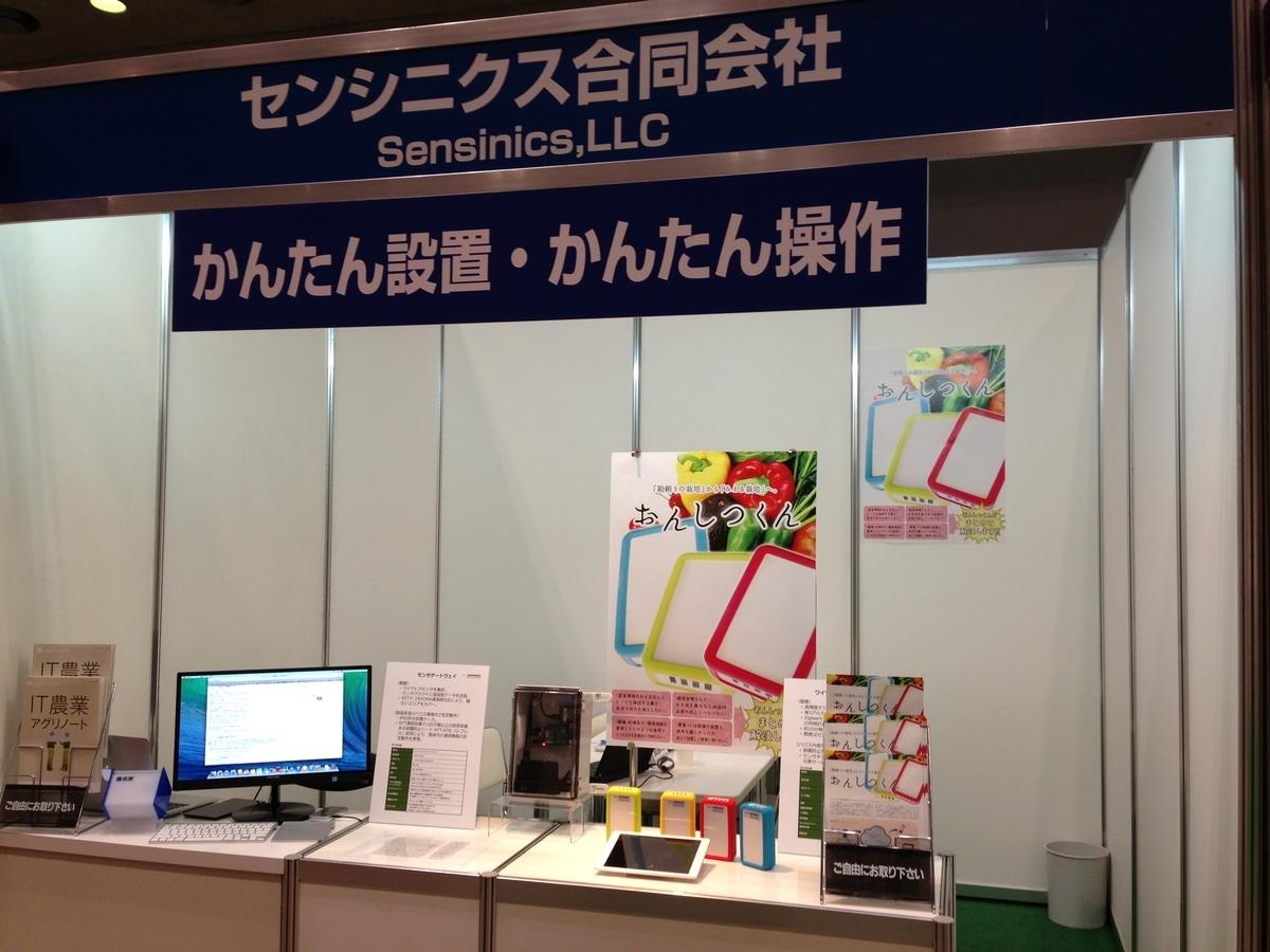 f:id:toru-murasawa:20190406182733j:plain