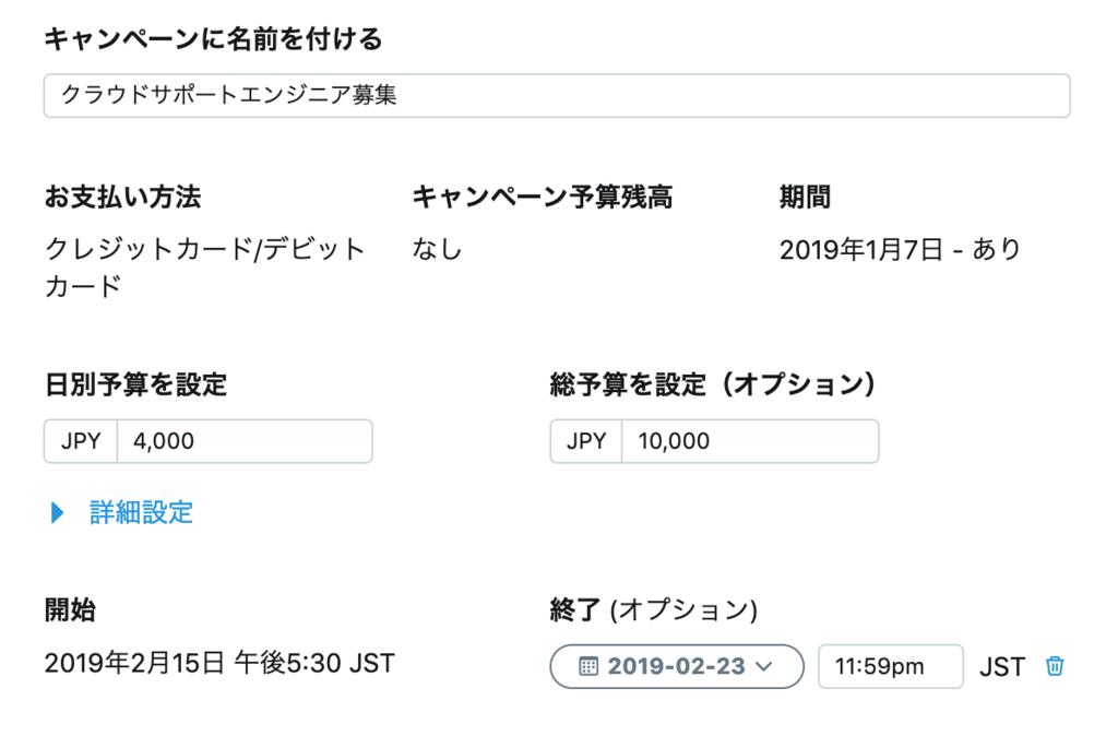 f:id:toru-takahashi:20190217093801p:plain