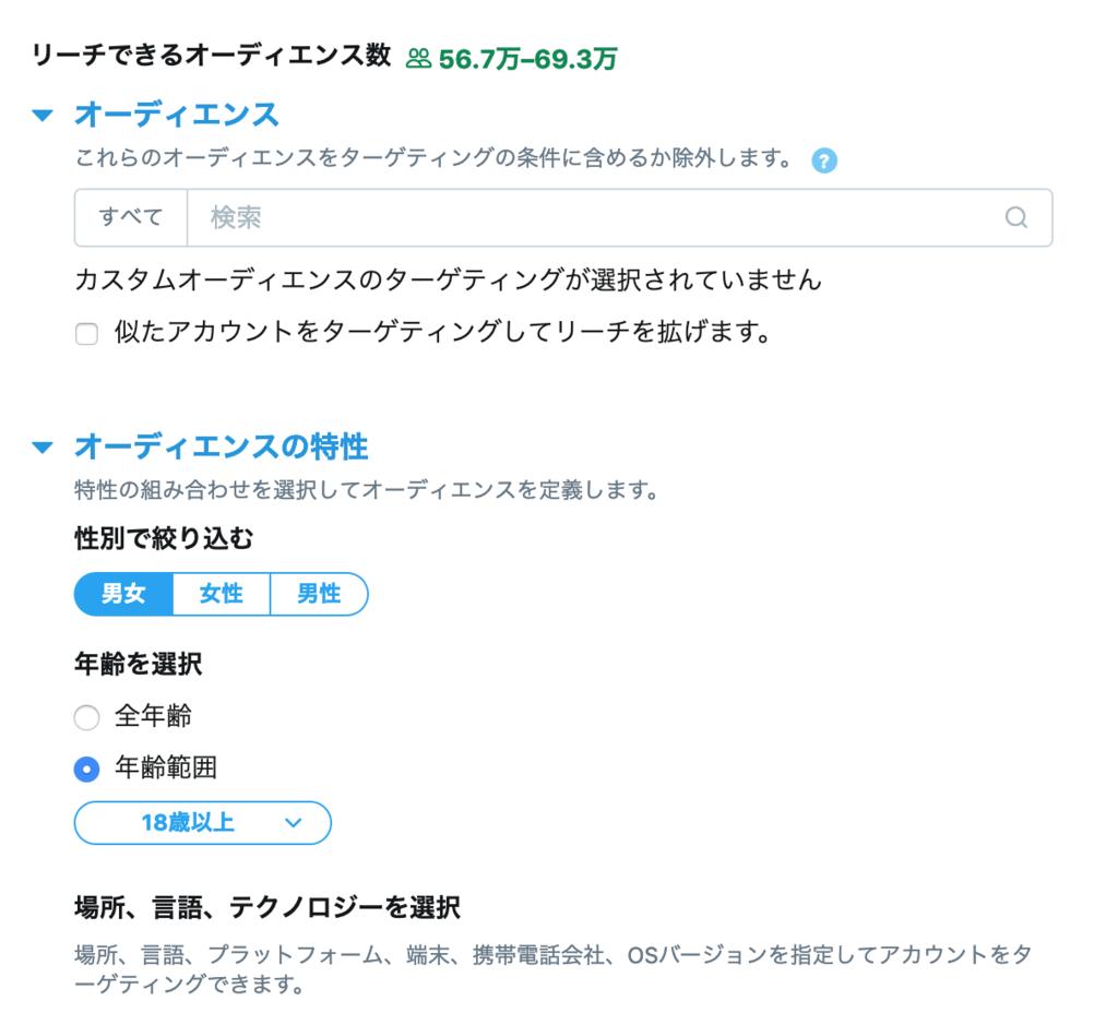 f:id:toru-takahashi:20190217094146p:plain