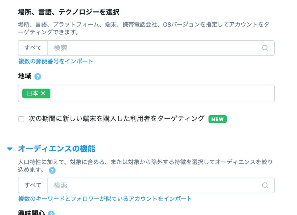 f:id:toru-takahashi:20190217094415p:plain