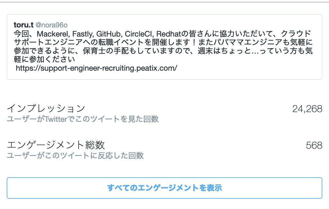f:id:toru-takahashi:20190317005216p:plain