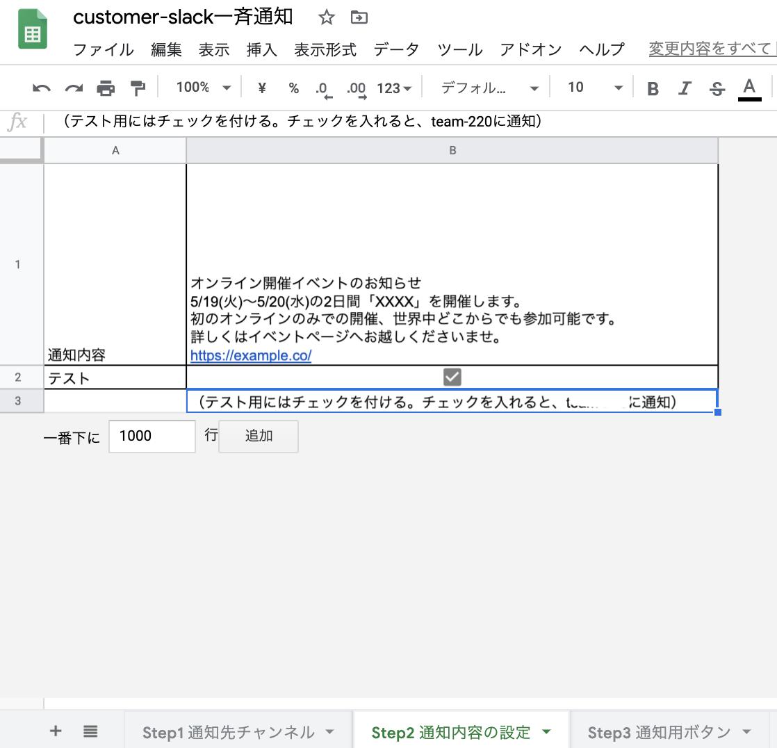 f:id:toru-takahashi:20200513221424p:plain