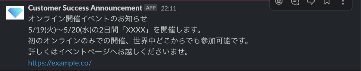 f:id:toru-takahashi:20200513221546p:plain