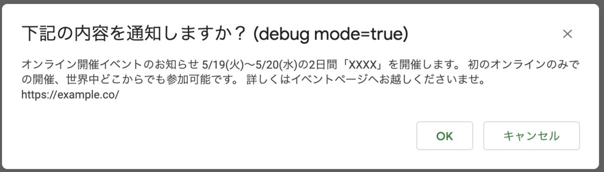 f:id:toru-takahashi:20200513221605p:plain