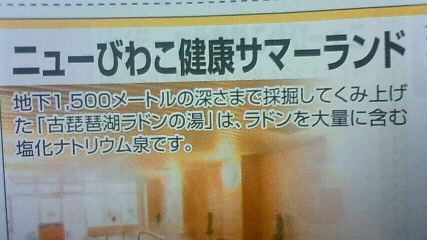 f:id:torucky:20111029115300j:image