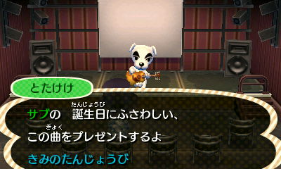 f:id:torucky:20121229205321j:plain