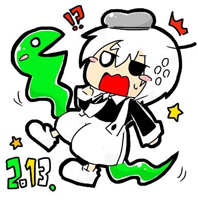 f:id:torucky:20121231170221j:plain