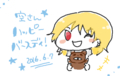 id:jackey_yamamoto