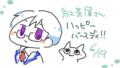 id:sakaki6543