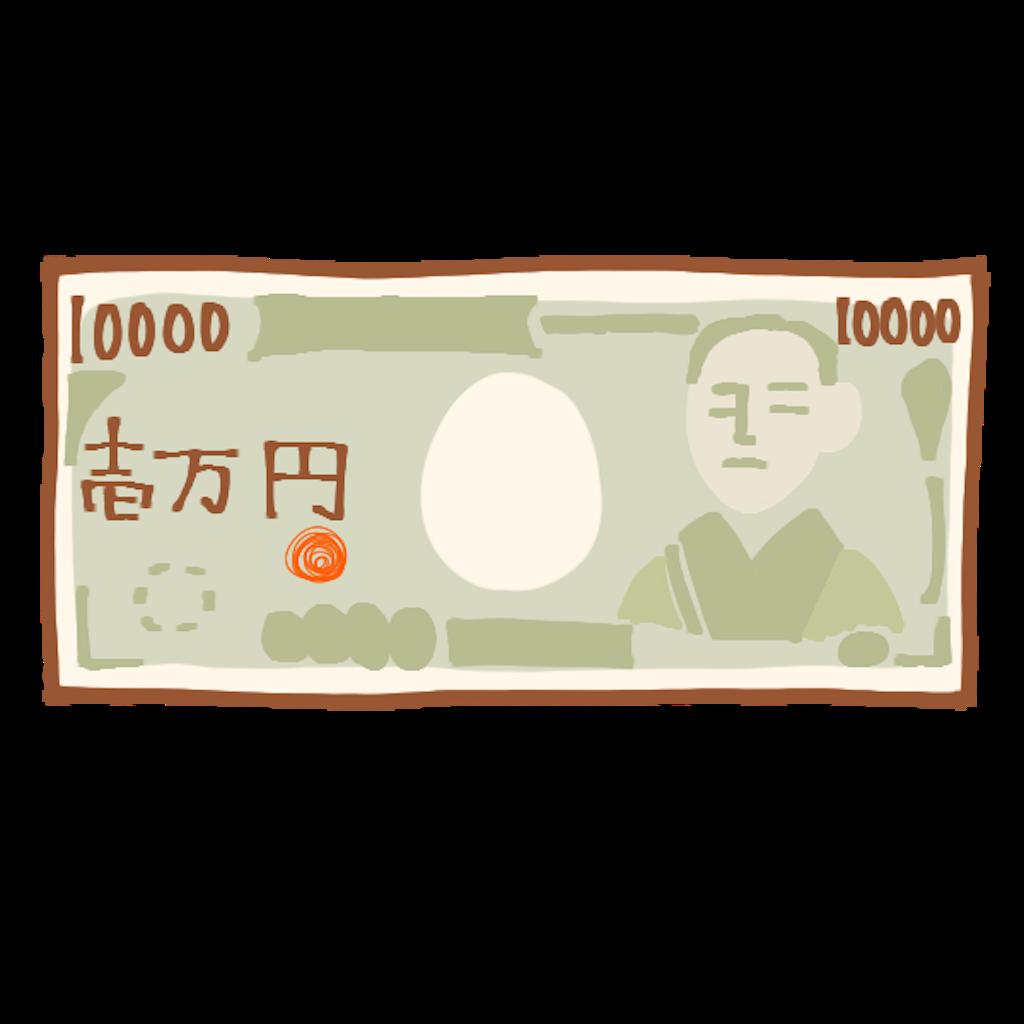 f:id:torudesu:20190912225252p:plain