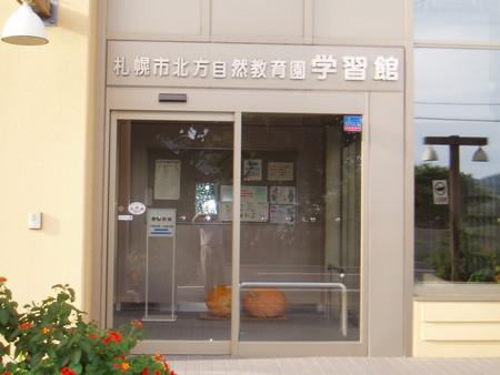 f:id:torukikuta:20061205171006j:image