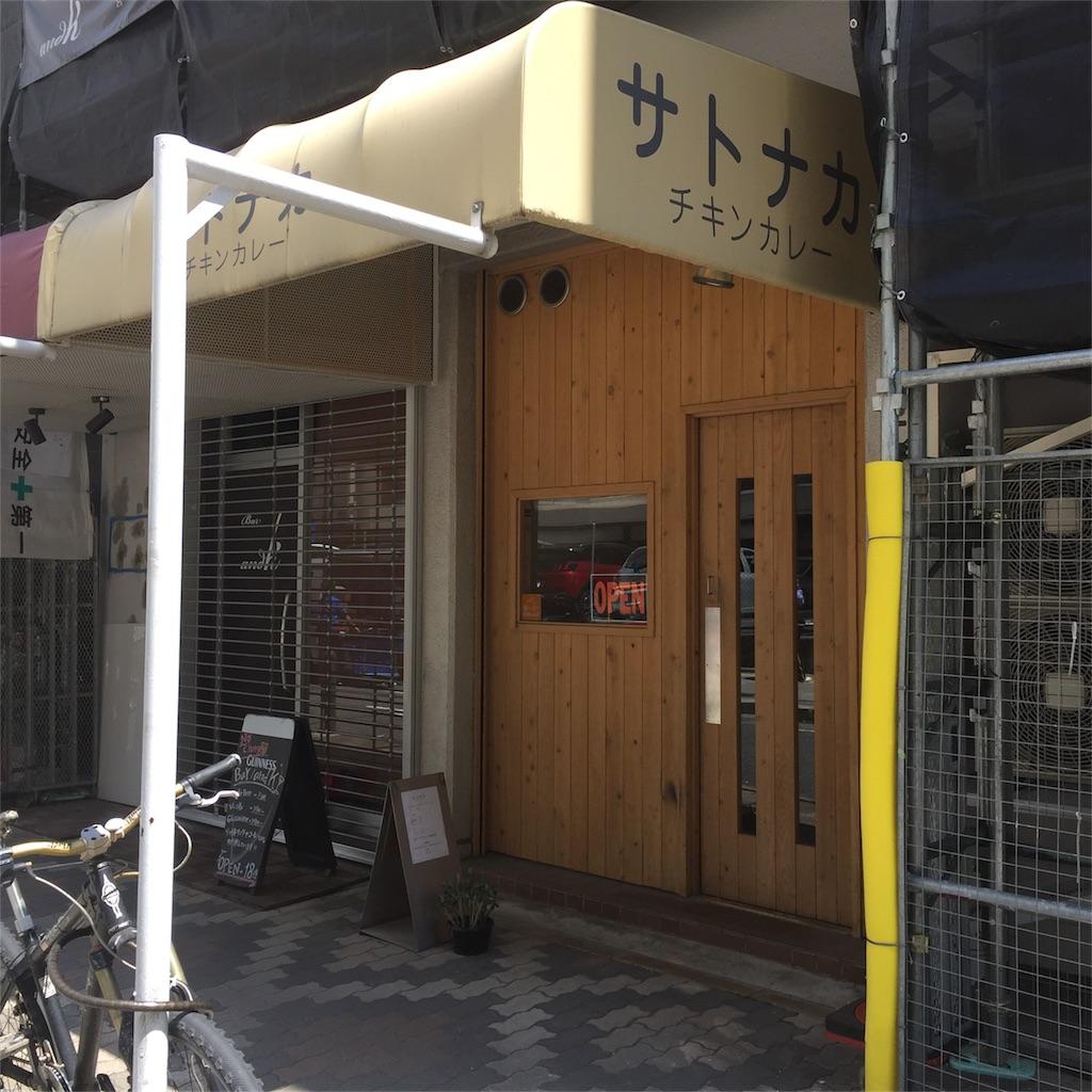 f:id:torukuronuma:20170517132650j:image
