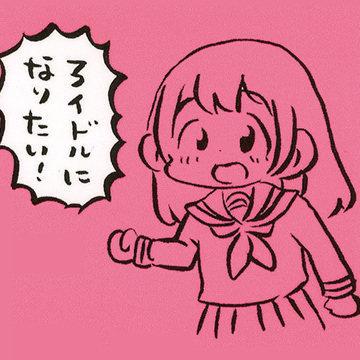 f:id:torukuronuma:20170525213440j:plain