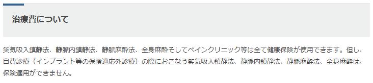 f:id:torukuronuma:20170607203345p:plain