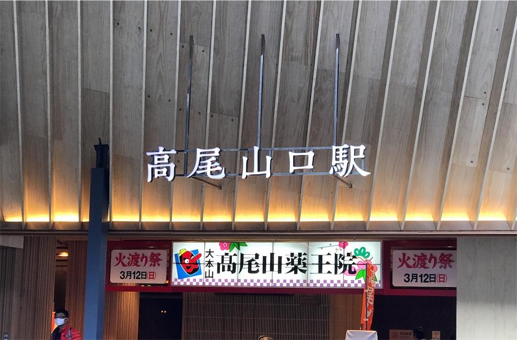 f:id:torune_netoru:20170311190440j:image