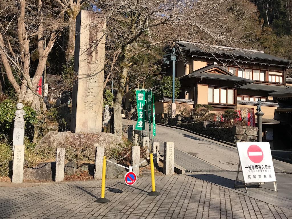 f:id:torune_netoru:20170311190827j:image