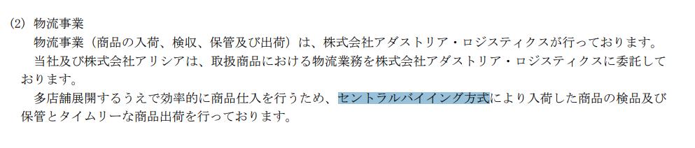 f:id:toruneko_speculators:20180613224040p:plain