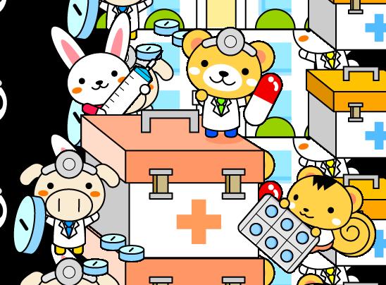 デグーの動物病院