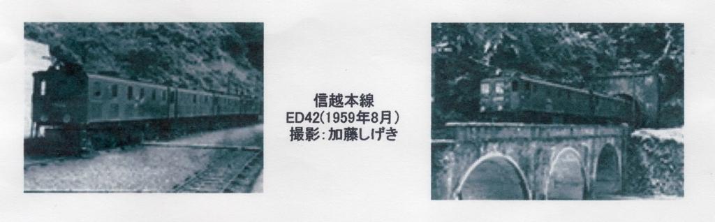 f:id:torusanada98:20171012073926j:plain