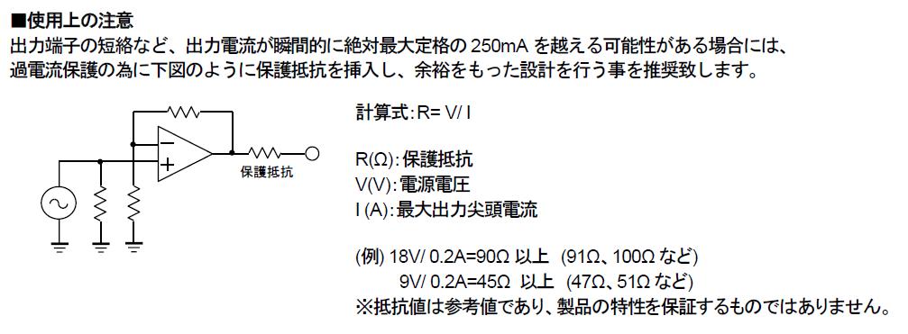 f:id:torusanada98:20180125072743p:plain