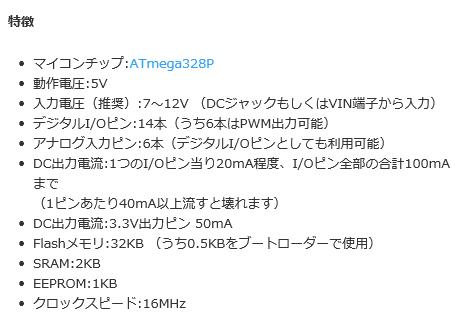 f:id:torusanada98:20181219121833p:plain