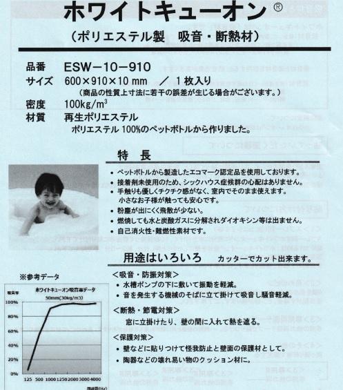 f:id:torusanada98:20200824073246j:plain