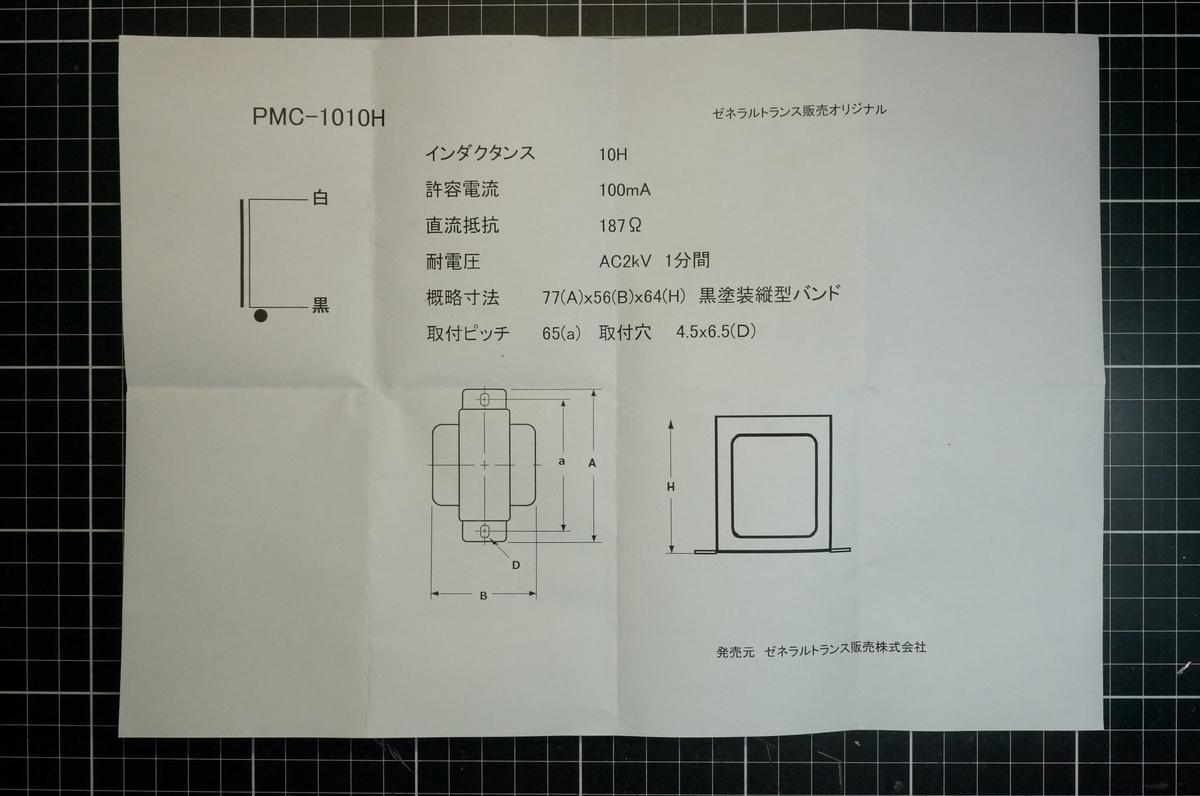 f:id:torusanada98:20210220205538j:plain