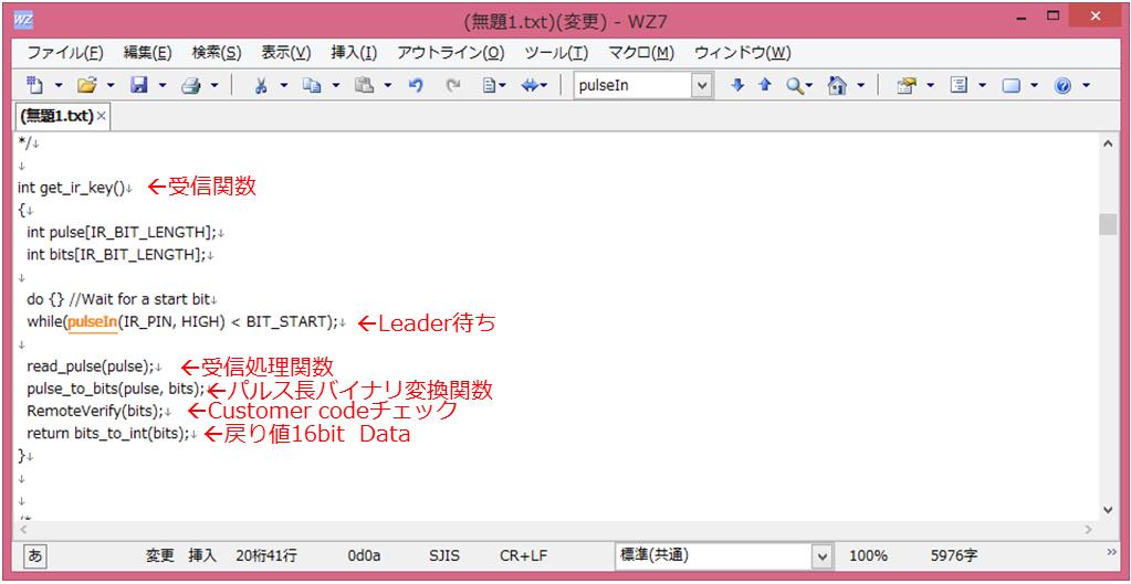 f:id:torusanada98:20210724210713p:plain