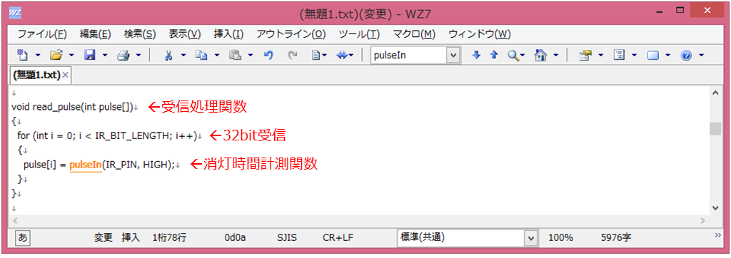 f:id:torusanada98:20210724210800p:plain