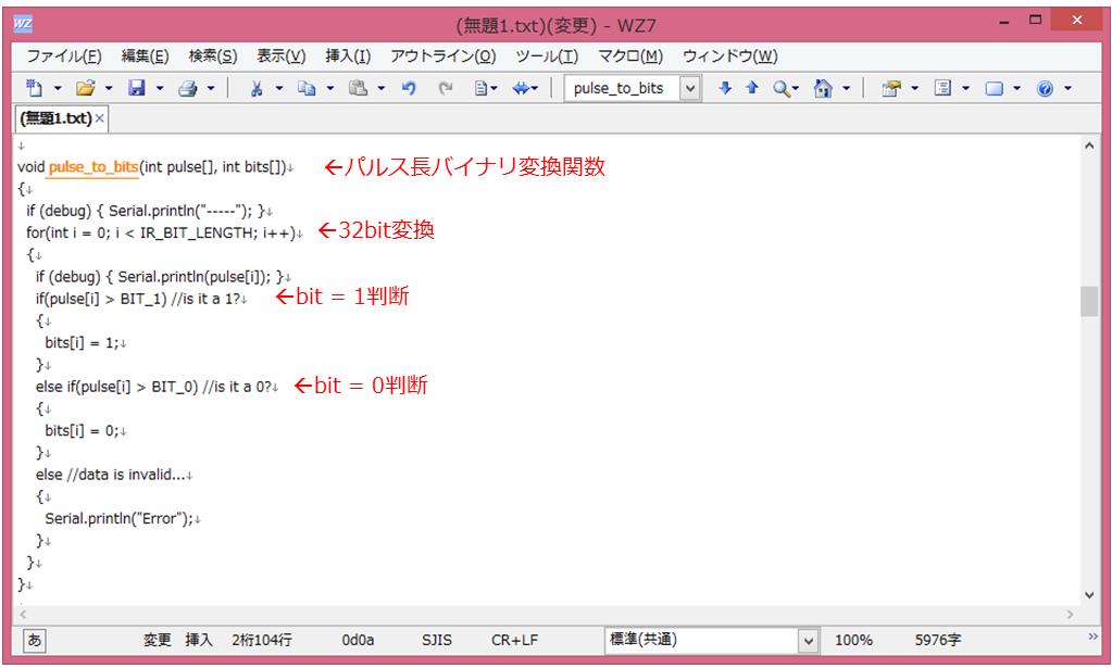 f:id:torusanada98:20210724210825p:plain