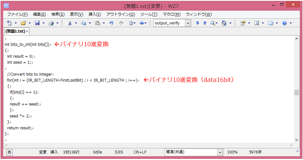 f:id:torusanada98:20210724210931p:plain