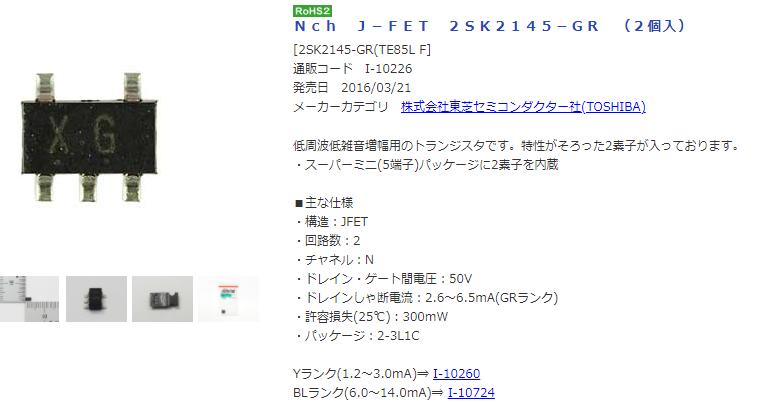 f:id:torusanada98:20210831073348p:plain
