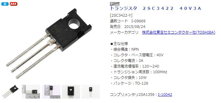 f:id:torusanada98:20210831073458p:plain