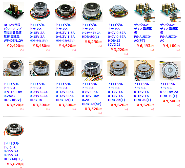 f:id:torusanada98:20210903075833p:plain