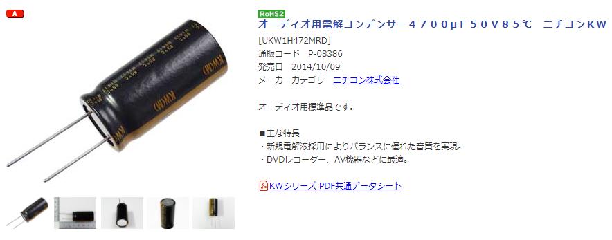 f:id:torusanada98:20210906123502p:plain