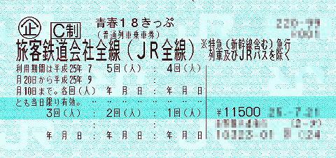 f:id:torute3:20180410154441j:plain
