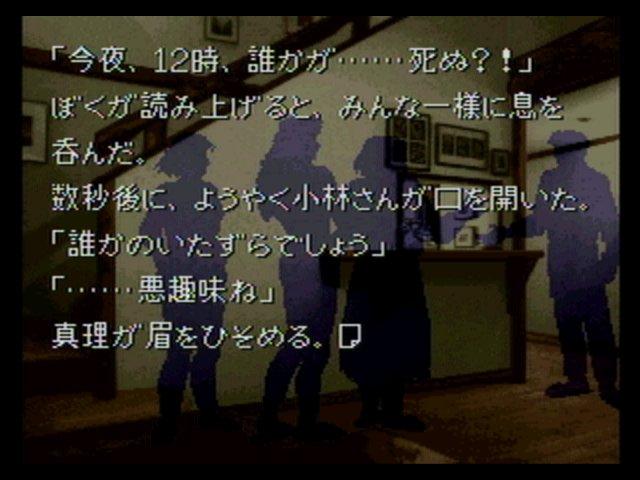 f:id:torute3:20181215112636j:plain