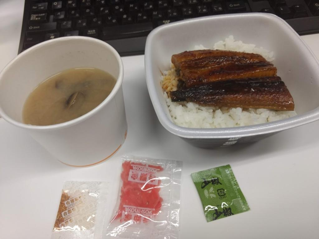 吉野家の鰻重1枚盛とシジミ汁