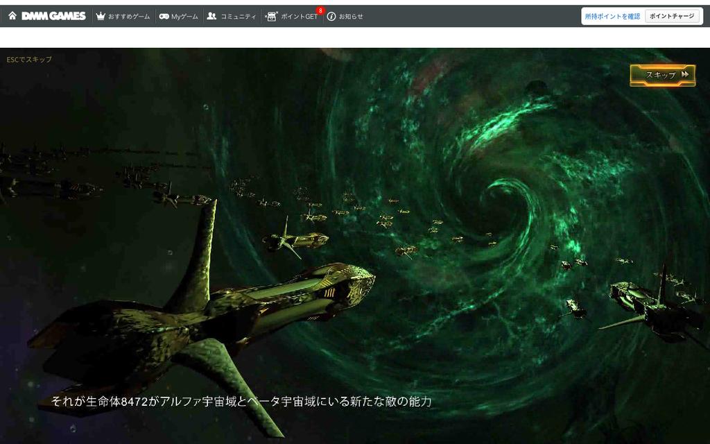 ブラウザゲームなのに3Dのリッチなアニメーション