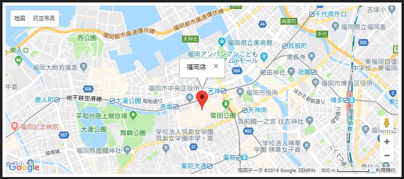 はなび福岡店の位置