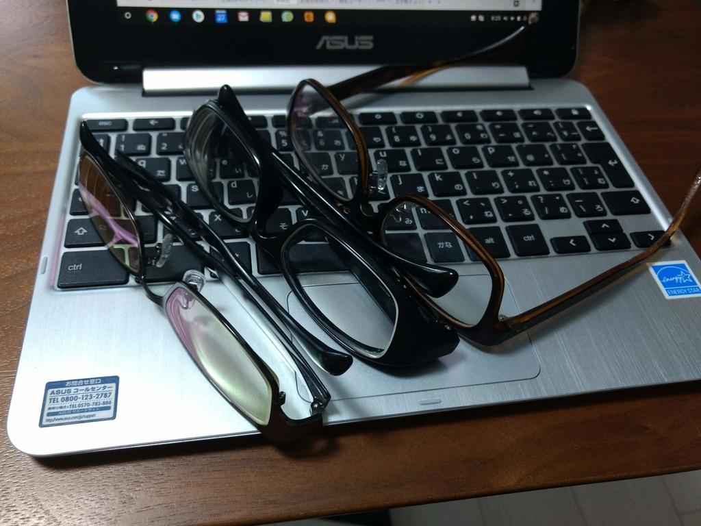 使用している眼鏡