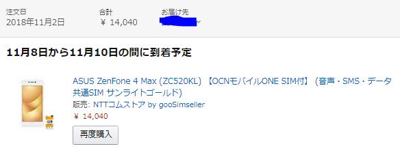 f:id:tosakax:20181102133536p:plain