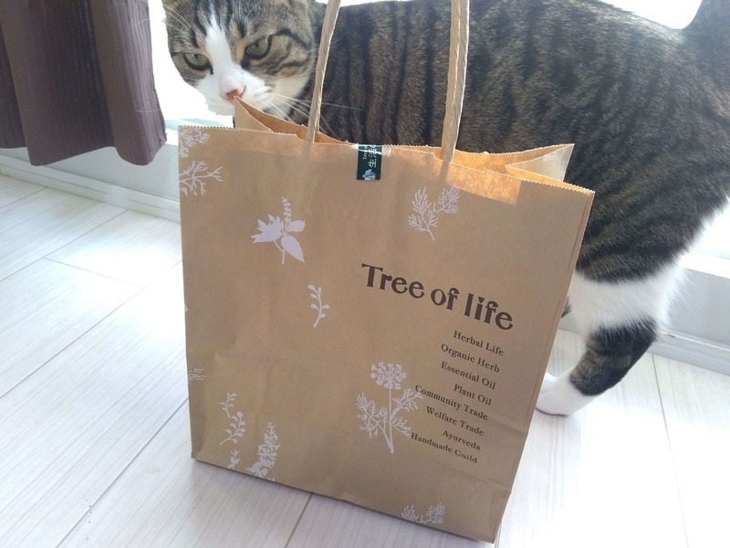 「生活の木」さんの袋おしゃれ