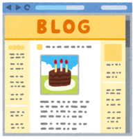 ブログ運営に直面する問題