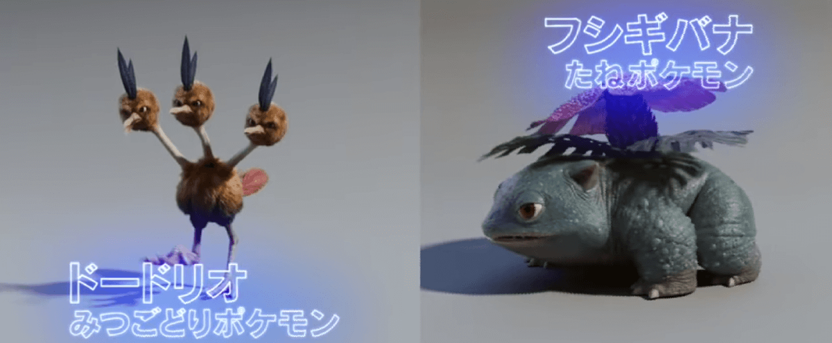 映画「名探偵ピカチュウ」に登場するリアルなポケモン