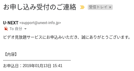 f:id:tosakax:20190525135727p:plain