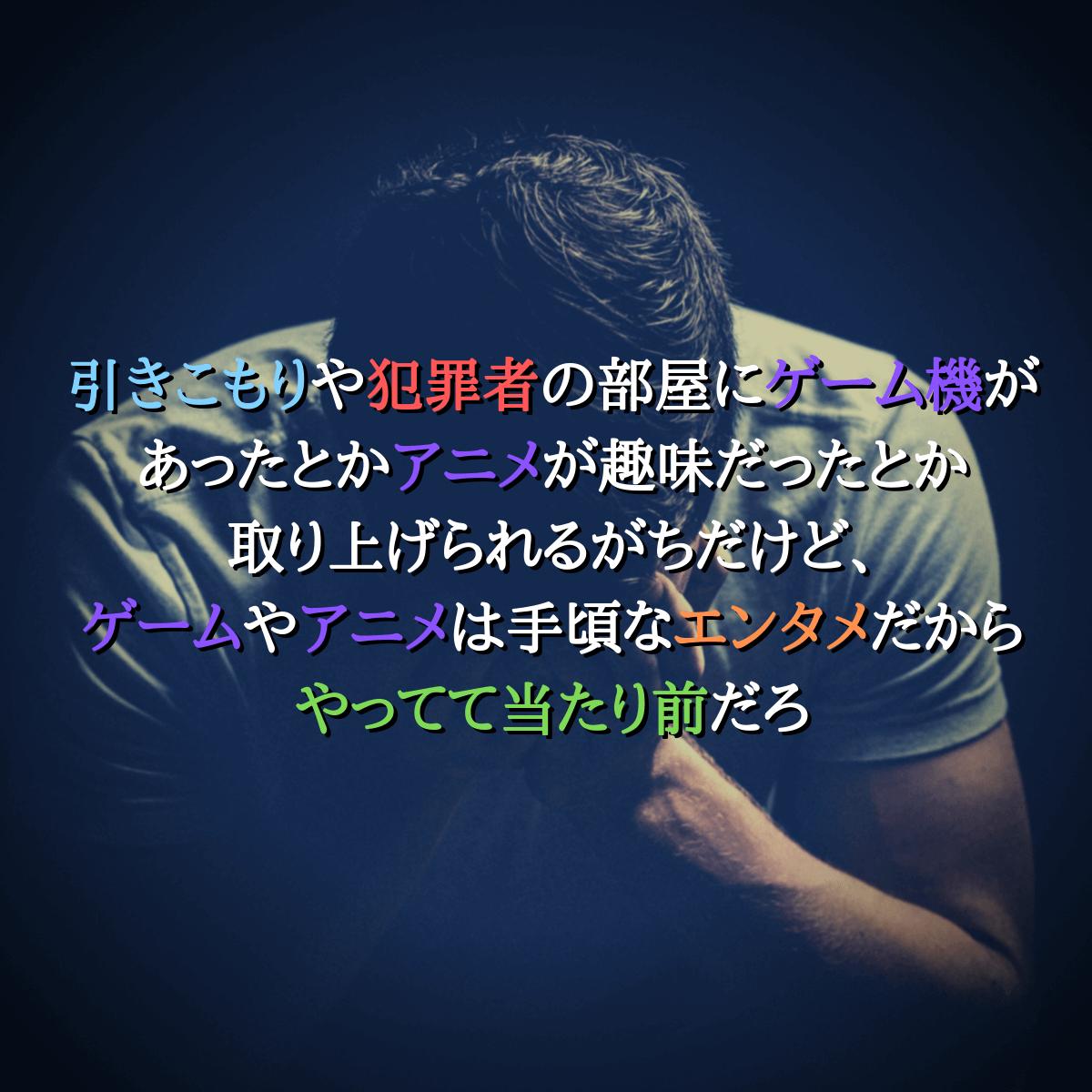 f:id:tosakax:20190629111457p:plain